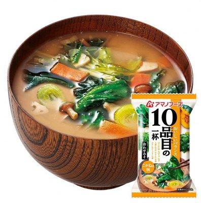蔬菜多多 味增即食料理湯  內含黃色和綠色蔬菜共十種 非常豐富喔! 熱水一沖就可享用 外出露營超方便 一盒有十包