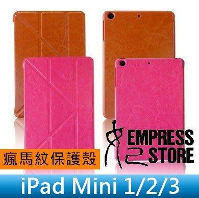 【妃小舖】超薄 iPad Mini 1/2/3 變形金剛 瘋馬紋 多角度/折疊/支架/三折 平板 皮套/保護殼/保護套