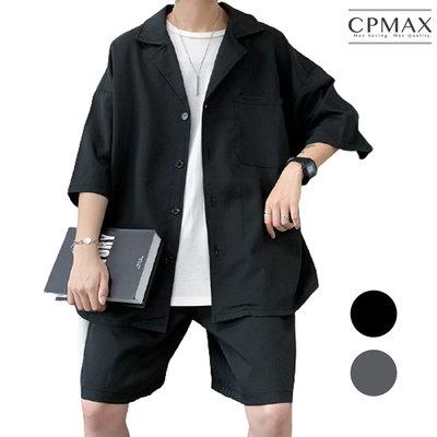 CPMAX 夏季薄款短袖小西服套裝 韓系寬鬆兩件套休閒五分西裝褲 短褲 西裝外套 休閒西裝外套 西服套裝 E19
