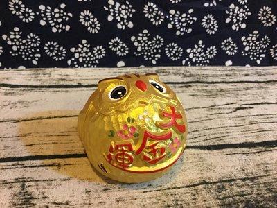 日本京都貓頭鷹大金運存錢筒,讓您好財運旺旺來啊~🌟最特別的禮物都在奧爾思🌟
