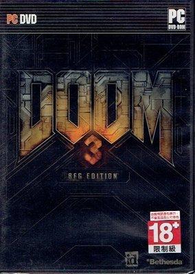 PC-GAME Doom 3:BFG Edition/毀滅戰士3:BFG版/毀滅戰士3BFG版英文版