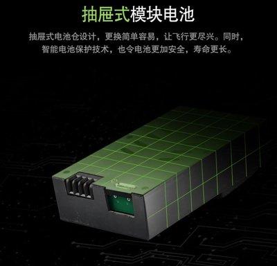 GPS遙控飛機 電動遙控鏡頭 空拍機 無人機 (電池下標專用)