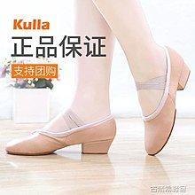 (全店免運)舞鞋 新款真皮軟底教師鞋帶跟民族舞~〖新復古時代〗