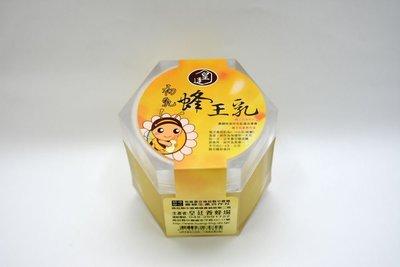 中寮鄉~皇廷養蜂場~初乳蜂王乳500g另售蜂花粉.蜂王乳.蜂蜜系列