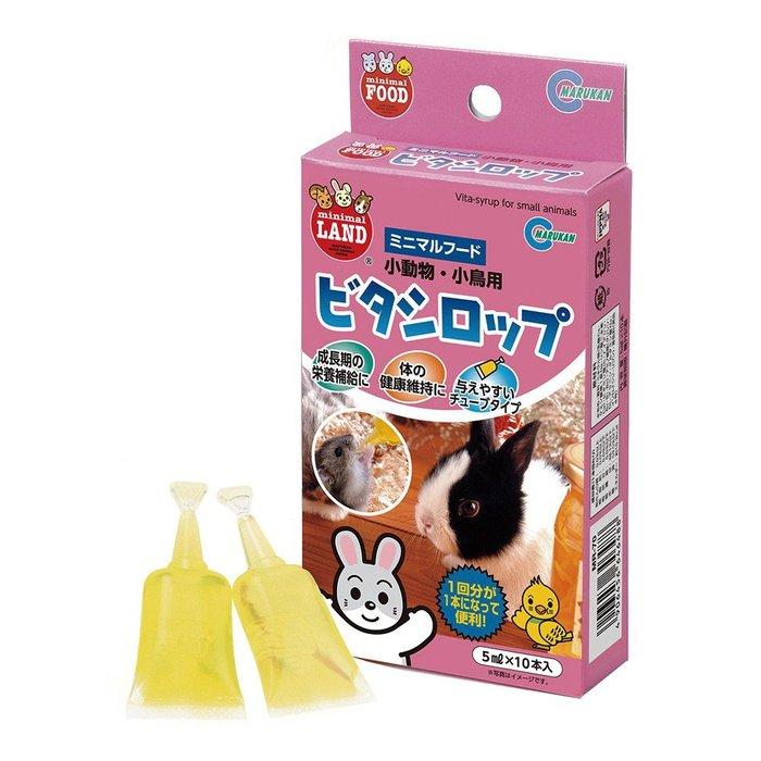 【格瑞特寵物】日本Marukan小動物營養強化劑MR70小動物能量飲 分裝 零售 5ML一支入