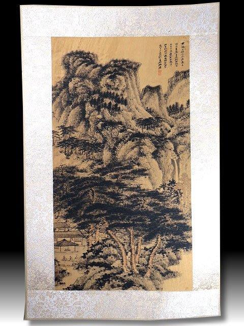 【 金王記拍寶網 】S1321  中國近代書畫名家 名家款 水墨 山水圖 居家複製畫 名家書畫一張 罕見 稀少