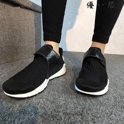 藤原浩男鞋襪子鞋透氣網面運動鞋休閒跑鞋編織鞋SOCK DARTY-優思思