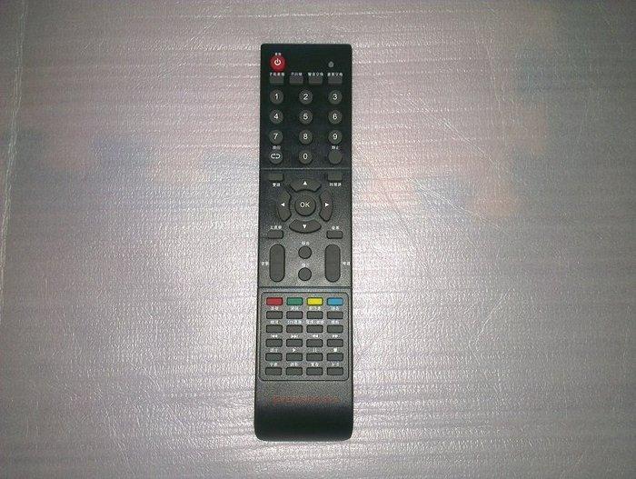 (Brand-new) DECAMAX 搖控器/遙控器