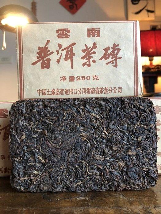 1990年代 中茶兩點雲老茶磚 可以堂普洱茶苑