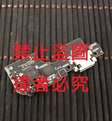 華碩Zenfone4 Selfie Pro(ZD552KL/Z01MDA) 原廠尾插小板,含充電孔、麥克風送話器