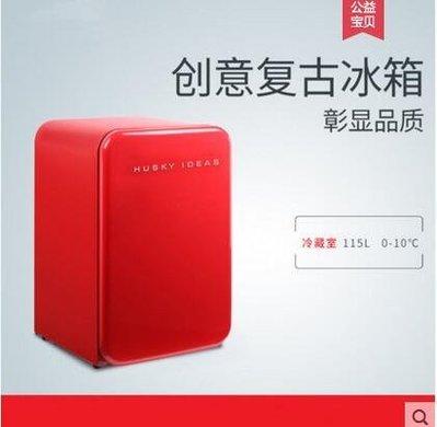 『格倫雅品』哈士奇 BC-130RDA復古單門家用小型小冰箱創意彩色節能