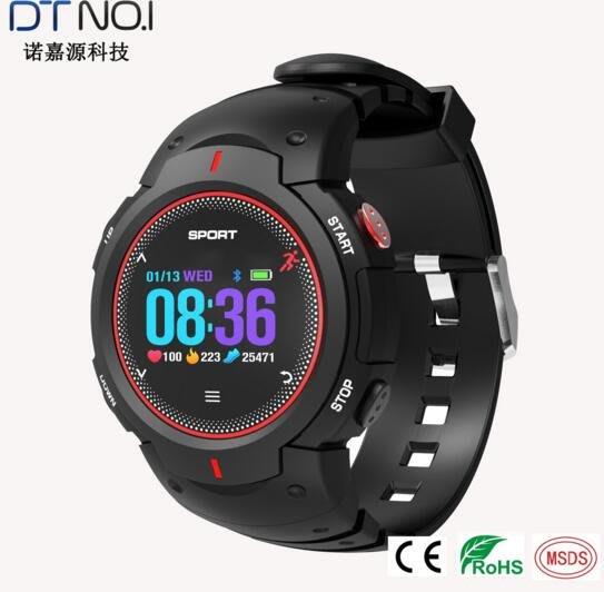新款F13智慧手錶3D曲面彩屏50米防水心率監測多運動模式藍牙推送遙控自拍智慧手錶#5195