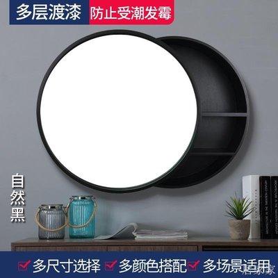 居家家 推拉鏡柜浴室鏡帶置物架儲物柜衛生間洗漱臺鏡子梳妝壁掛圓鏡