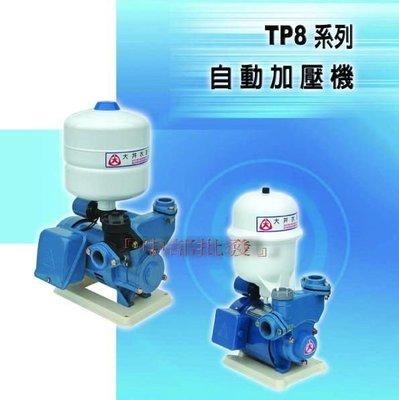 『中部批發』大井泵浦 TP825 1/2HP 傳統式加壓機 抽水機 加壓馬達 另售TP825P