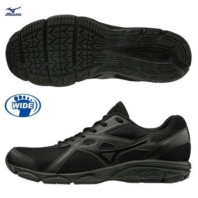 【MIZUNO】美津濃 MAXIMIZER 男女慢跑鞋 跑步鞋 學生鞋 K1GA200209 全黑 透氣23.5~28