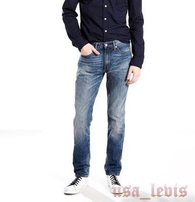 【高價版28-38腰優惠】美國LEVI S 511 Slim CAVERN 深藍水紋低腰丹寧褲窄管褲合身小直筒 牛仔褲
