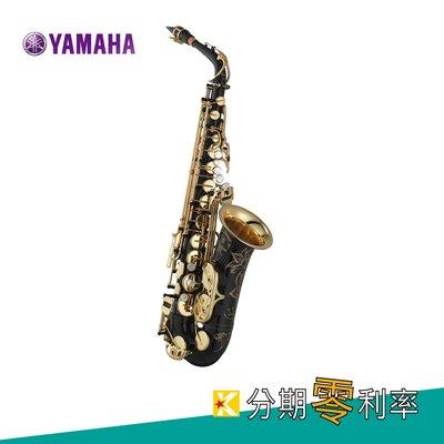 【金聲樂器】YAMAHA YAS875EXB 日本製 EX系列 中音薩克斯風 ALTO SAX