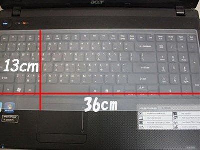 [GIFUTO] 筆記型電腦  鍵盤矽膠保護膜 鍵盤墊 保護套 防水防塵防油汙 15-17寸可用