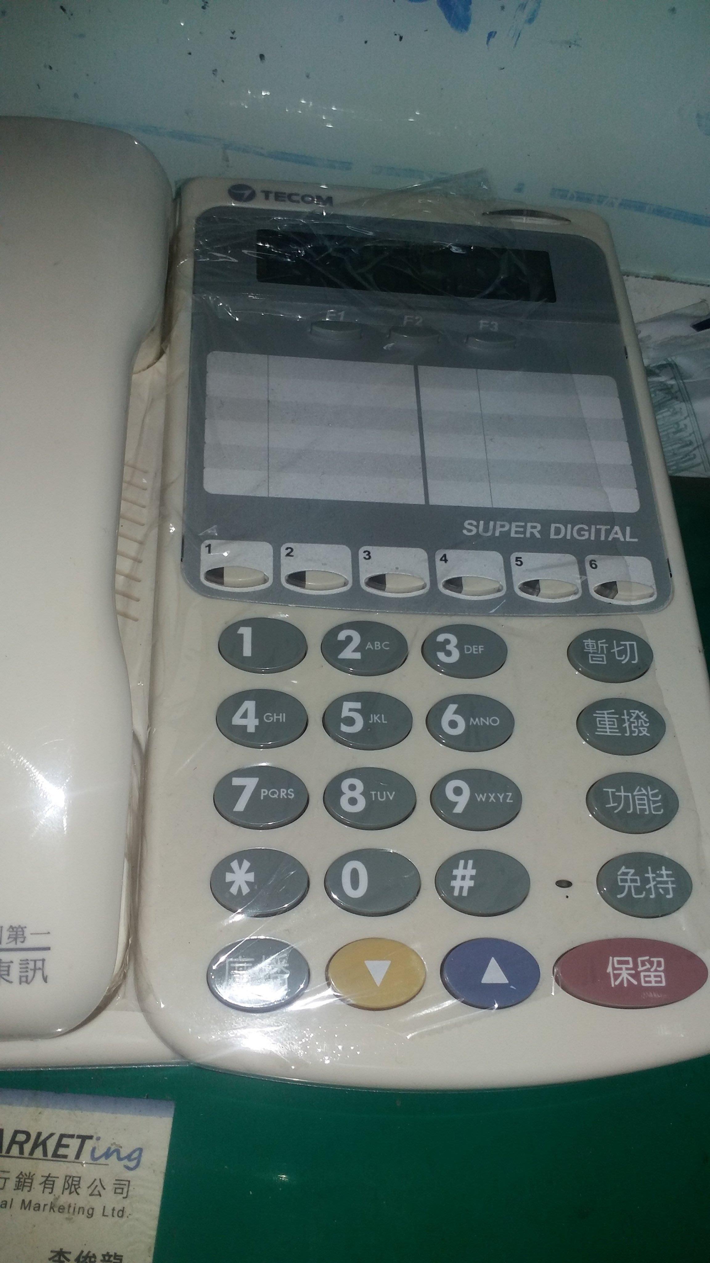 東訊商用話機DX9906E,SD7706E各數台
