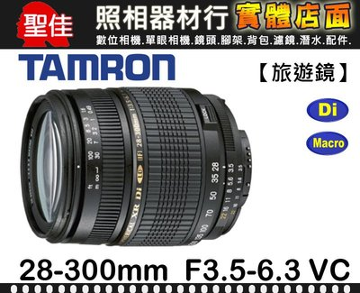 【A010 俊毅公司貨】TAMRON 28-300mm f/ 3.5-6.3 Di VC PZD 高倍變焦 五級防震 輕巧 台中市