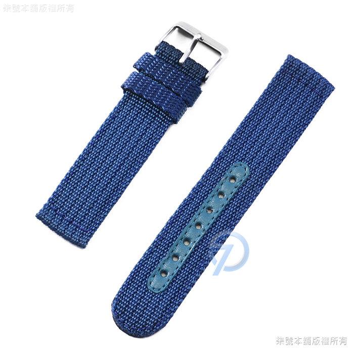 【柒號本舖】通用型針織尼龍帆布錶帶-藍色