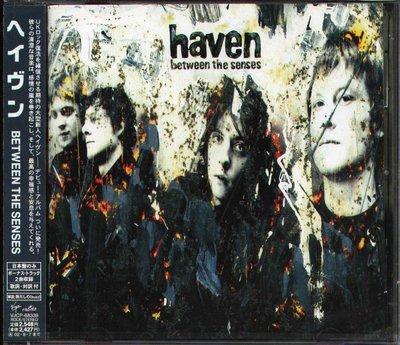K - HAVEN - BETWEEN THE SENSES - 日版 +2BONUS - NEW