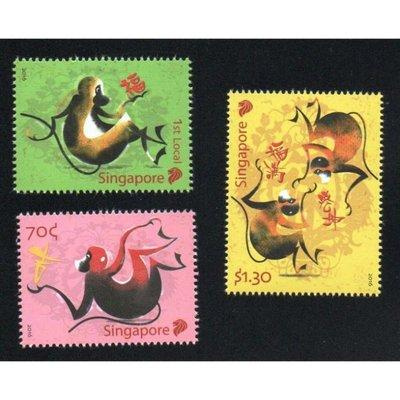 【萬龍】新加坡2016年生肖猴郵票3全