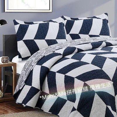 ✿ Mom&Me ✿歐式多款絎縫被床單 床蓋 空調被 / 歐式大罩