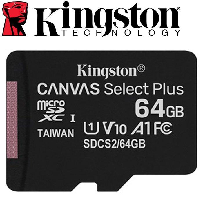 Kingston 金士頓 64G 64GB microSDXC UHS-I TF U1 V10 A1 記憶卡 SDCS2