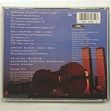馬友友 Yo-Yo Ma The New York Album 紐約‧紐約 1994年 新力發行