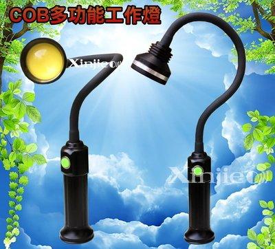 信捷戶外【B48】強力磁鐵工作燈 COB LED 蛇燈 軟管工作燈 手電筒 多功能軟管燈 工作露營汽車維修 L2 U2