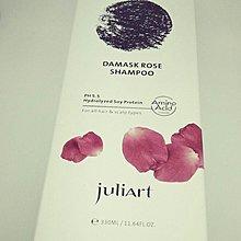juliart 大馬士革玫瑰精萃洗髮精330ml 優惠價每瓶499元 另有潤髮乳