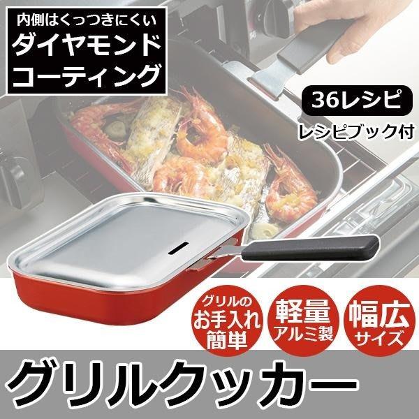 § Color House § 日本SKATER 燒烤鍋 AGRC10  平底鍋烤爐
