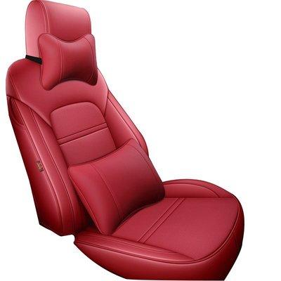 北京現代全新勝達座套全包汽車坐墊四季新款通用座椅套專車專新用座墊