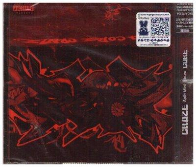 新尚唱片/ CRAZE 新品-01737325