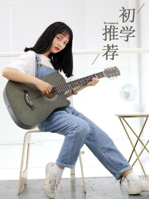 吉他初學者378寸學生女生款氣質淑女成人男生民謠吉他自學初學入門