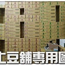 【土豆舖】桂格QUAKER【雙效活靈芝滋補液(60ml/瓶)每瓶$44元】購買108瓶免運,現貨供應!