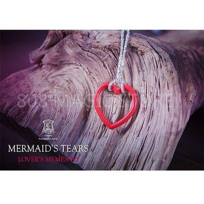 [808 MAGIC]魔術道具 Mermaid's Tears人魚淚