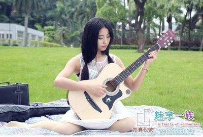 吉他木吉他民謠吉他民謠木吉他初學者38...
