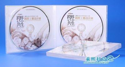 【99網購】PP雙片裝10mm光碟盒/CD盒/DVD盒/CD殼/霧透/台灣製造/一箱100個