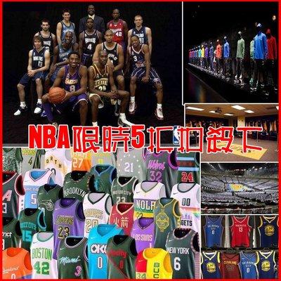 限時5折扣下殺 NBA球衣 Nike 球衣 新材料 運動背心 上衣 Curry科瑞球衣 KD杜蘭特 詹姆士 科比 籃球服