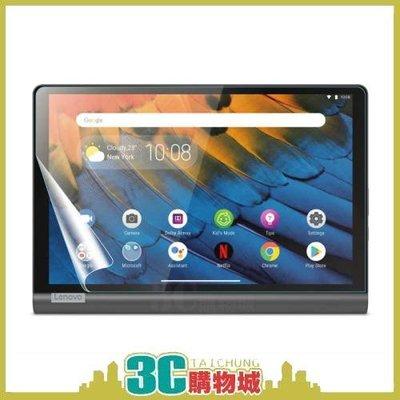 【現貨】聯想 Lenovo Yoga Tablet YT-X705L 平板 亮面保護貼 保貼