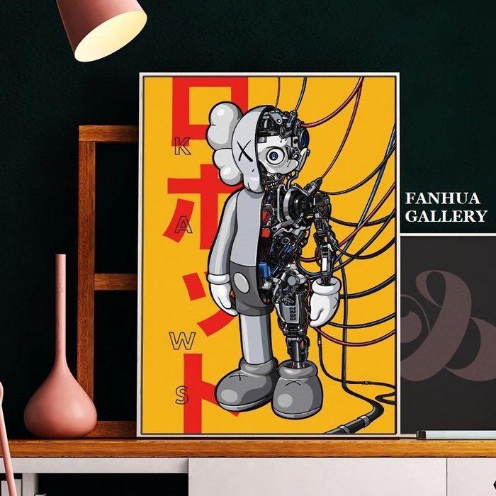 C - R - A - Z - Y - T - O - W - N kaws機器人版畫現代藝術店面禮品家居時尚兒童房間工作室掛畫美式現代藝術大師裝飾畫梯口巨幅畫