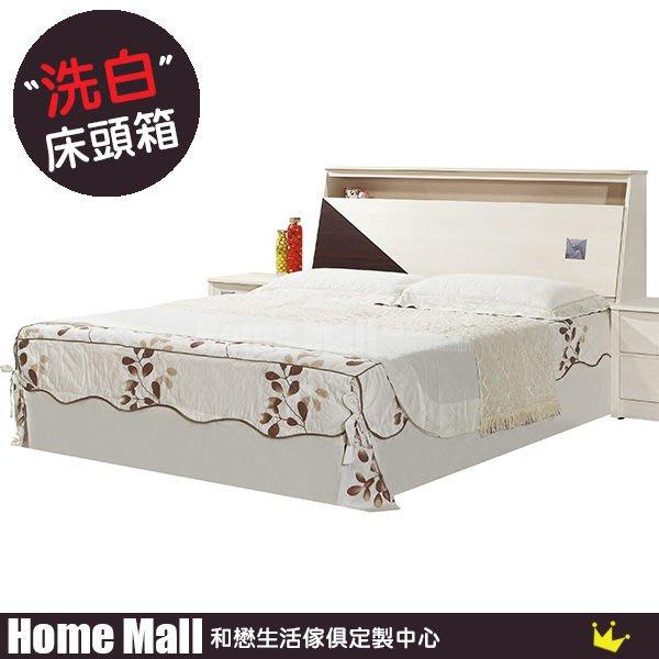 HOME MALL~ 星鑽洗白加大6尺床頭箱 $4500 (雙北市免運費)6B