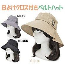 【代官山】【女生帽子jap】2019SS japan / jp-HAT 帽子 女帽 mar123tg