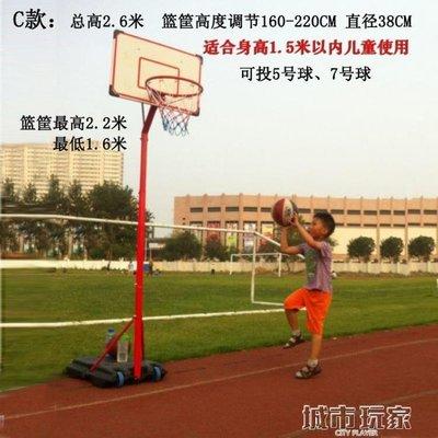 『格倫雅』籃球架 籃球架 室內投籃玩具家用兒童升降籃球架 鐵筐支架 可移動籃球框^19958