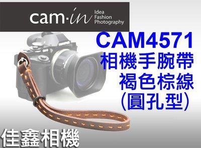 @佳鑫相機@(全新品)CAM-in CAM4571 真皮相機手腕帶(褐色橘線) 圓孔款 Leica/Sony適用 免運!