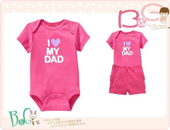 【B& G童裝】正品美國進口OLD NAVY I 愛MY DAD Bodysuits粉紅色短袖連身衣12-18mos