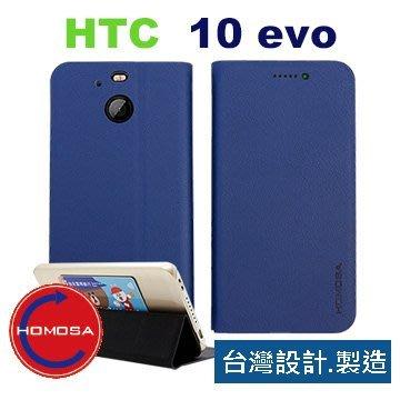 HOMOSA HTC 10 evo 側立插卡皮套-深藍( 四色可選) 新北市