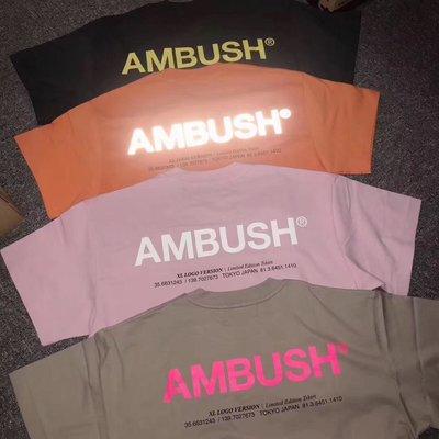【BLACK A】精品 日本潮牌AMBUSH 19SS XL LOGO TEE 背後字母短袖T恤橘色反光/粉色/海軍藍/灰卡其